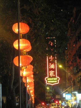Orange Hanging Lantern 3-Hong Kong