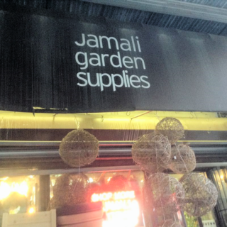 Jamali sign