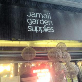 Jamali sign